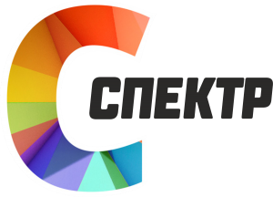 """ООО """"СПЕКТР"""""""